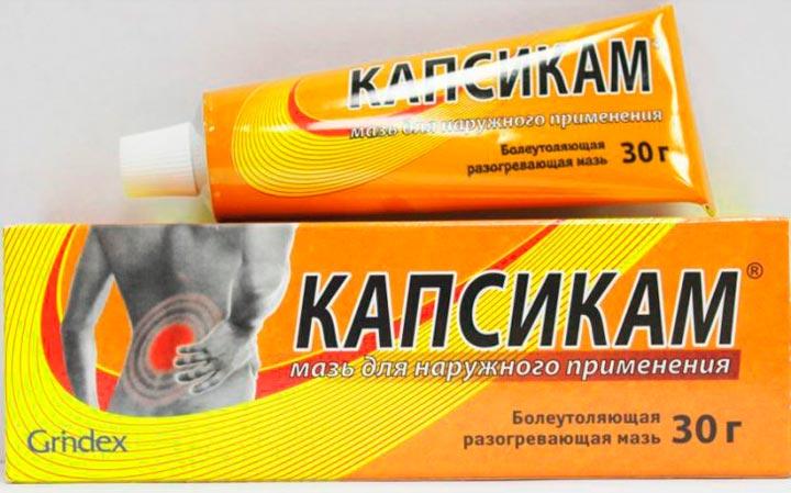 Skipofit pentru tratamentul articulațiilor