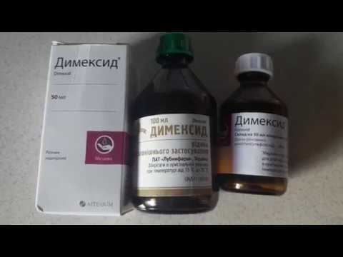 gel de dimexid pentru recenzii ale articulațiilor)