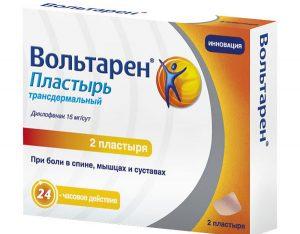 unguente de încălzire pentru mușchi și articulații ieftine)