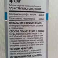 recenzii de glucoamină condroitină artra