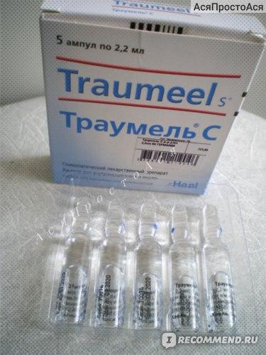 tratarea brută a articulațiilor hrana pentru artroza soldului