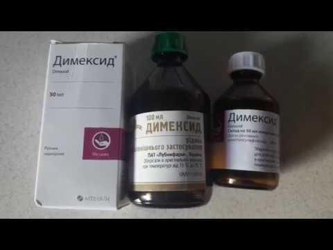 tratament comun cu dimexid boala genunchiului de autor