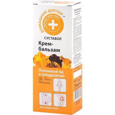 antiinflamatoare pentru articulații
