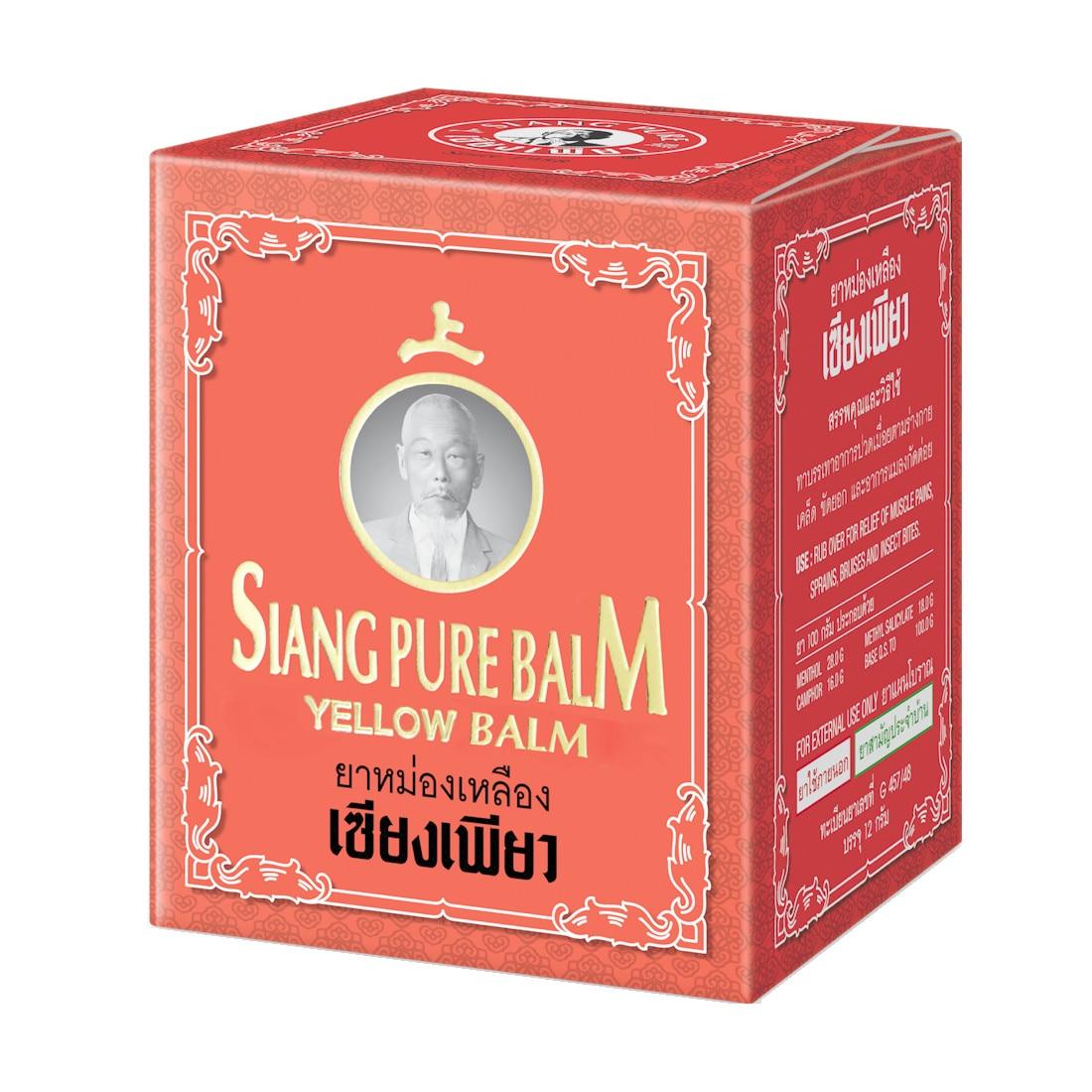 Siang Pure Balsam Alb răcoritor, 40g Unguent pentru dureri articulare în Thailanda