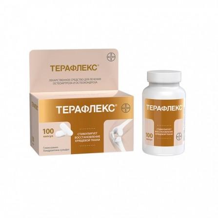 terapie articulară teraflex