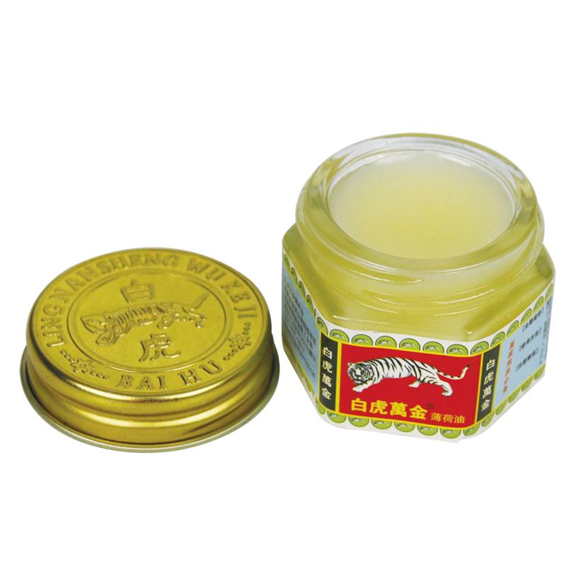 unguent galben pentru dureri articulare)