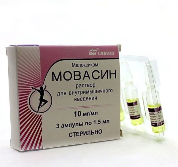 ce sunt medicamentele antiinflamatoare nesteroidiene pentru osteochondroză)