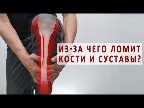 durerile articulare furnicând articulațiile