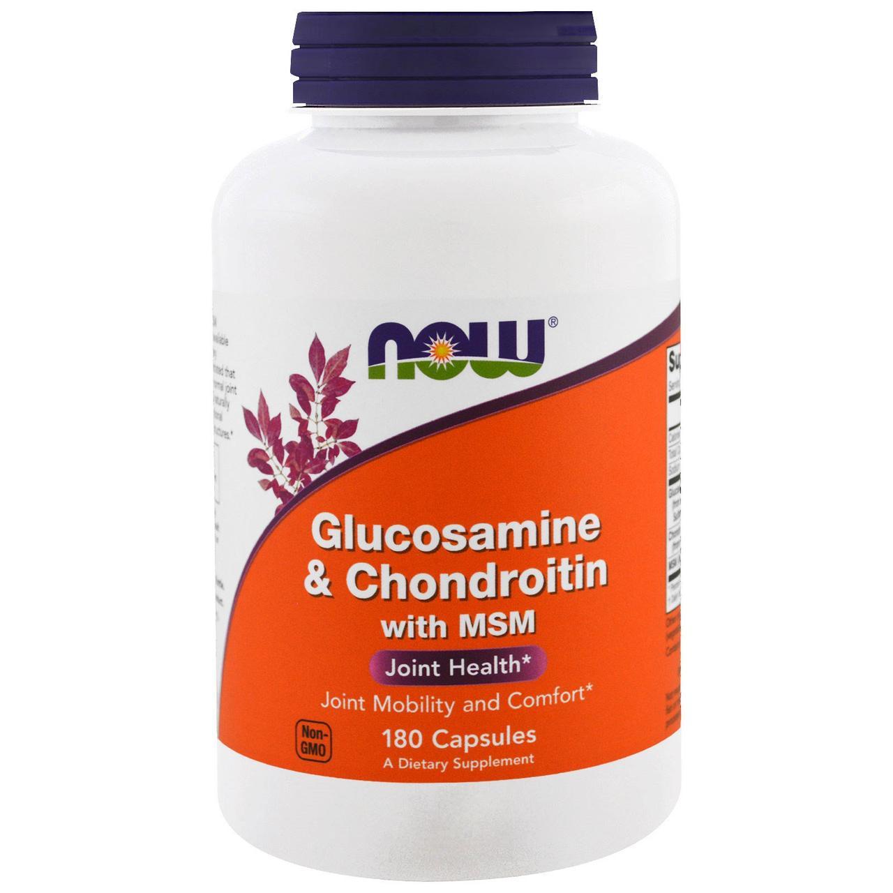OLIMP Glucosamine Plus sport edition 60 caps