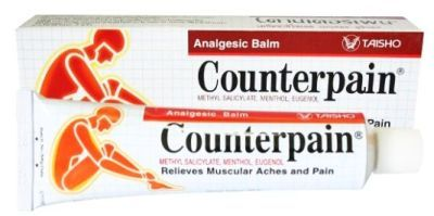 cel mai bun unguent antiinflamator pentru articulații)