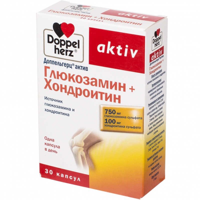 medicamente care îmbunătățesc mobilitatea articulațiilor)